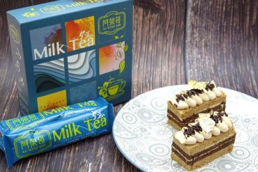 Milk Tea Cake 1